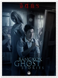 Bangkok Ghost Stories 2 DVD